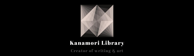 Kanamori Liberary